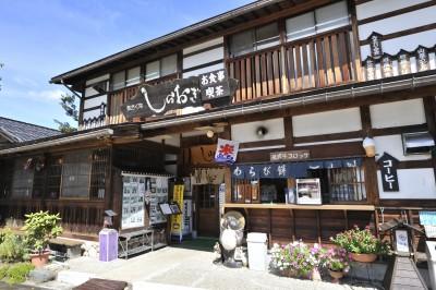 shiraogi_shop-400x266