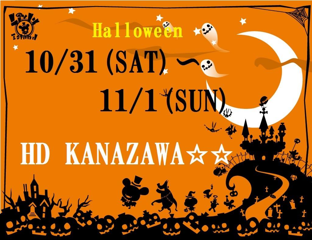 halloween_768